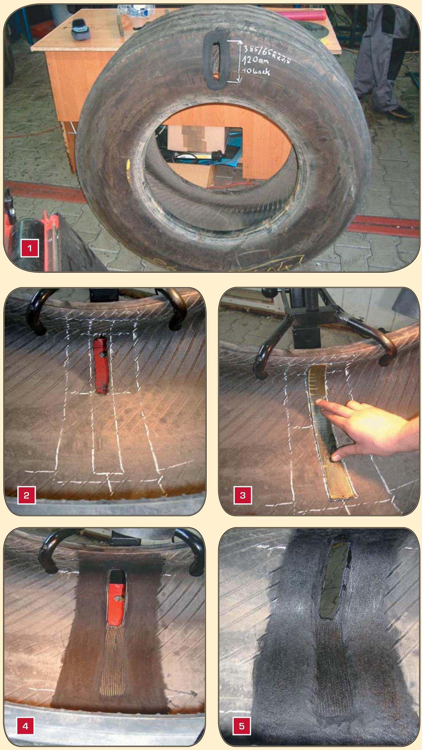 Ремонт грузовой шины