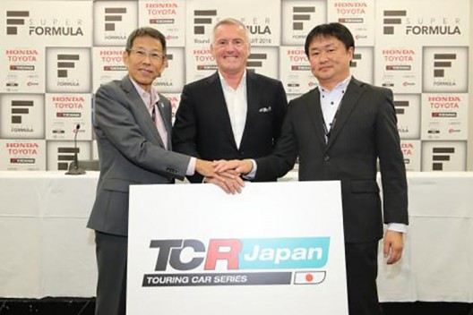 Yokohama будет поставлять шины для новой туринговой серии
