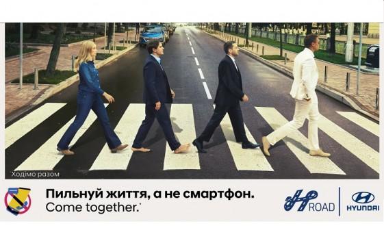 «Цени жизнь, а не смартфон!»: в рамках проекта H-Road создана социальная реклама