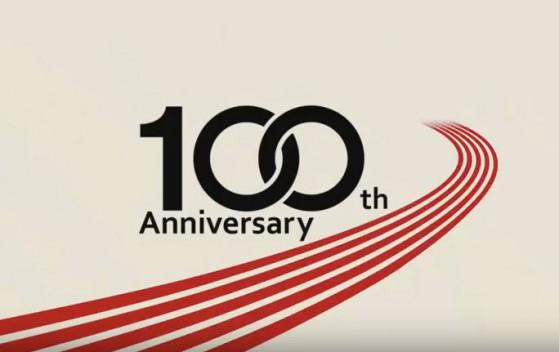 Yokohama представила специальный логотип к своему 100-летию