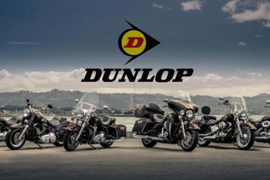 Dunlop поставила Harley-Davidson более десяти миллионов шин