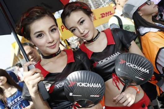 Yokohama представила шины со сниженным весом