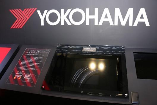 Yokohama научила шины отражать свет фар