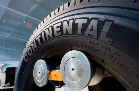 Разделение Continental может произойти до конца года