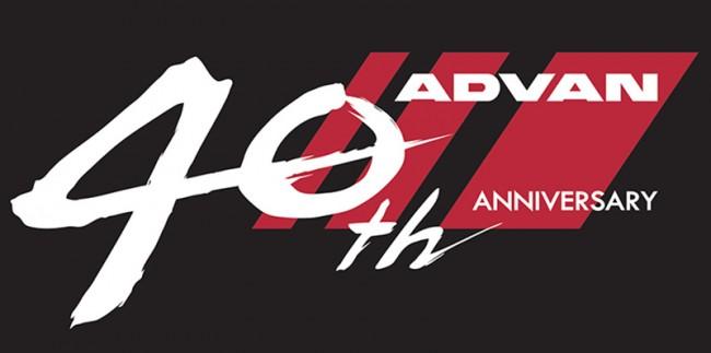 Yokohama отмечает 40-летие бренда ADVAN